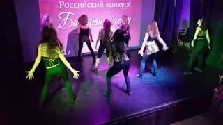 DanceDivision Plastic strip contest - Wild