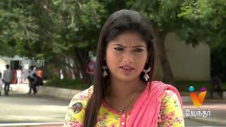 Sundara Kaandam - Episode 82 [FULL EPISODE] | Vendhar TV