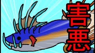 Download 【MHF】辿異ガノが害悪すぎてマジで危険!マジ糞モンス認定不可避!【ゆっくり実況プレイ】