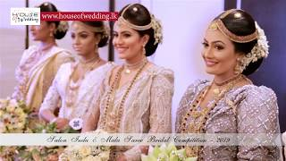 Salon Indu & Mala Saree bridal Compitition - 2019