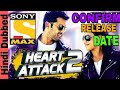 Heart Attack 2 confirm release date, Nitin Reddy new Hindi Dubbed movie | premiere on Set Max