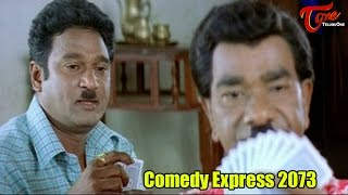 Comedy Express 2073 | Back to Back | Latest Telugu Comedy Scenes | #ComedyMovies