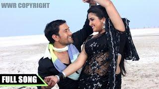 FULL SONG | Raja Jaan Mare | DINESH LAL YADAV ,AAMRAPALI DUBEY | BHOJPURI HIT SONG |