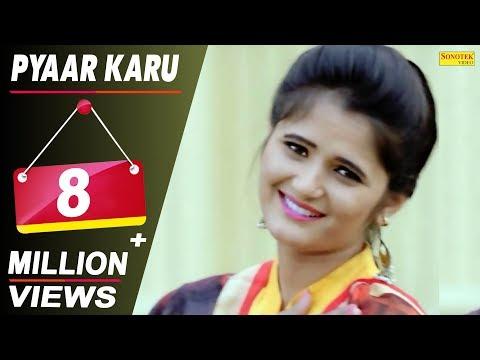Xxx Mp4 Anjali Raghav Pyaar Karu Dhillu Jharwai GD Kaur New Haryanvi Song 2018 Sonotek Cassettes 3gp Sex