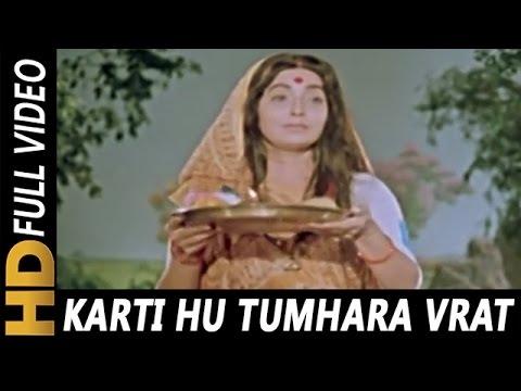 Karti Hu Tumhara Vrat Main   Usha Mangeshkar   Jai Santoshi Maa 1975 Songs