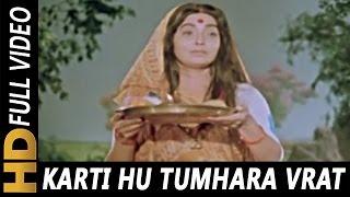 Karti Hu Tumhara Vrat Main | Usha Mangeshkar | Jai Santoshi Maa 1975 Songs