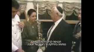 תיעוד נדיר מחנוכת הבית הסודי של אריק שרון ברובע המוסלמי בירושלים