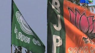 Odisha Panchayat Elections: Panchayat Polls Overhead | MBCTV