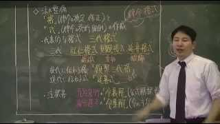 031 平城天皇・嵯峨天皇の時代(教科書62)日本史ストーリーノート第05話