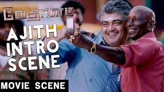 Vedalam - Thala Ajith Intro Scene | Ajith | Lakshmi Menon | Anirudh