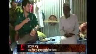 Ekushey Chokh 03 04 14