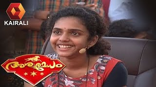 Aswamedham അശ്വമേധം @ Chittur, Palakkad | 18th July 2018 | Full Episode