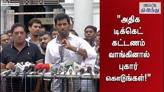 Vishal Explains about New Ticket Tariffs | Vishal | Tamil The Hindu