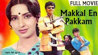 Makkal En Pakkam - Satyaraj, Ambika, Rajesh - Tamil Movie - Tamil Full Movie