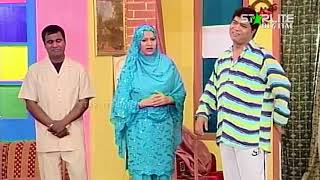 Tahir Anjum and Asif Iqbal New Pakistani Stage Drama Full Comedy Funny Clip