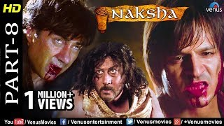 Naksha - Part 8 | Sunny Deol, Vivek Oberoi, Sameera Reddy & Jackie | Bollywood Action Movie Scenes