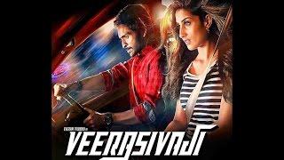 Veera Sivaji (2016) 720p Telugu movie dubbed in Hindi
