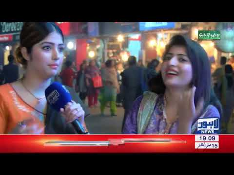 Xxx Mp4 Pakistani Hot Anchors New Reporter Lahore Hot 3gp Sex