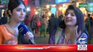 Pakistani hot Anchors new Reporter lahore hot