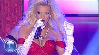 EMILIA - TAKA MI HARESVA / Емилия - Така ми харесва, live 2010