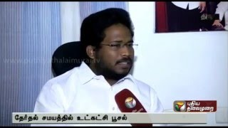 Trichy Siva's son Surya talks about internal party rift in DMK