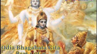 Odia Bhagabata Gita Part 1 of 9 Arjuna Bisada Joga