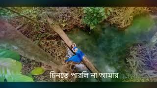 Chinte Parli Na    Lyrical    Total Dadagiri
