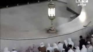 Beautiful Quran recitation by Sheikh Shuraim