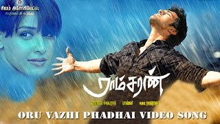 Oru Vazhi Phadhai  video song - Ramcharan  | Ram Charan | Genelia |  Harris Jayaraj | Mass Audios