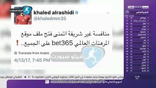 تقرير beIN sport عن ظاهرة المراهنات في الدوري الكويتي | HD