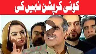 Khawaja Saad Rafique on Fire - Headlines - 03:00 PM - 15 July 2017