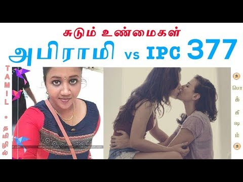 Xxx Mp4 IPC Section 377 Deep Analysis Tamil Vicky Pokkisham 3gp Sex