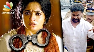 Kavya Madhavan to join Dileep in Jail for kidnap case? | Hot Tamil Cinema Controversy News