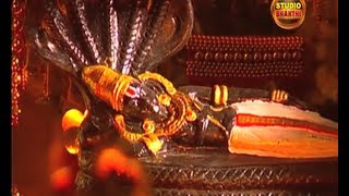Anantha Padmanabha Swamy Temple - Punyasthali: 05/07/13 - Studio Bhakti