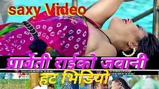 हट भिडियो New Song Aata Aata Maya By Sibasagar Magar & Ramila Neupane Ft. prabati rai