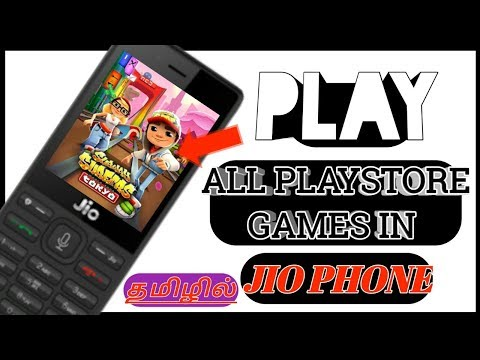 Xxx Mp4 Play Games In JIO PHONE ONLINE OR DOWNLOAD TAMIL 3gp Sex
