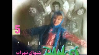 Raghs Irani - Baba Karam | رقص ایرانی - بابا کرم