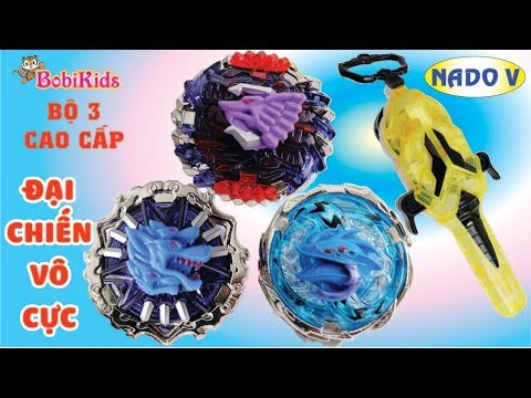 Xxx Mp4 INFINITY NADO 5 Nado V ❤️ Bộ 3 Cao Cấp 634601 Siêu Đẹp Siêu Hiếm 3gp Sex
