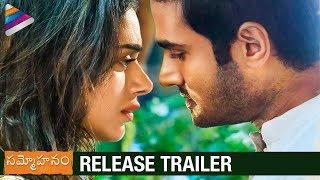Sammohanam Release TRAILER   Sudheer Babu   Aditi Rao Hydari   #Sammohanam 2018 Latest Telugu Movie
