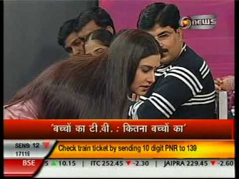 Neelam Sharma 12 Dec 09.mpg