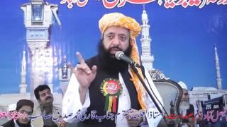 Molana  Amjad khan sb Mehfil_E_Hamd_O_Naat 2016
