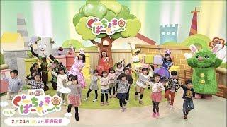 ももくろちゃんZ「やっぱノリノリー!」from『ぐーちょきぱーてぃー』第1回