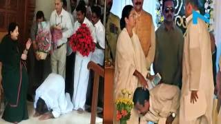 Amma inspires Didi to let her ministers touch feet