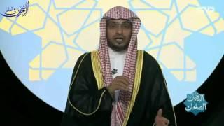 فعل الخير أعظم أسباب الفلاح - الشيخ صالح المغامسي
