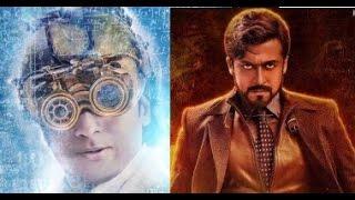 Surya 24 Movie First Look | AR.Rahman,  Vikram Kumar,  Samantha