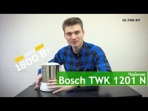 Xxx Mp4 Чайник Bosch TWK 1201 N 3gp Sex