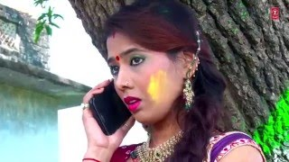 DEVRA KAILE BA TABAAH[ New Bhojpuri Holi Video Song 2016 ] DEVRA MALE GULAAL