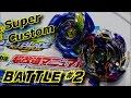 Download Video Download SUPER CUSTOM Beyblade Burst Battle # 2 - Victory Valkyrie U.C. vs Wild Wyvern G.O. ベイブレードバースト 3GP MP4 FLV