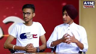 Aone Punjabi Tv  | Hunar | Promo |   Youngest You Tuber |
