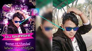 Dj Shashi Online Se HD DJ Background Mai Kaise EDITING. Krte Hai || Special 500 Subscriber Video Dj